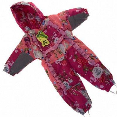Сумочки RUSBIZZ для всех! Аксессуары — Детские Куртки — Верхняя одежда