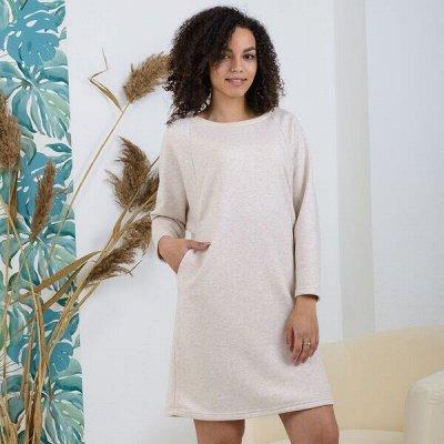 Дарья + Натали. Одежда в наличии. Постоянное обновление ✅ — Туники Натали — Туники