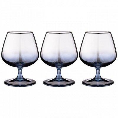Посуда для напитков! Бокалы, фужеры, стаканы и пр — Бокалы для бренди — Бокалы, фужеры, рюмки и стопки