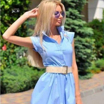 Скоро лето, подбираем модные украшения! Стильный браслет — Свитера, джинсы, толстовки для милых дам — Одежда