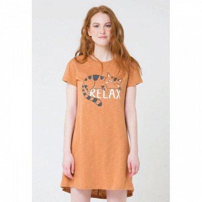 Домашняя одежда и белье Аlly's Fashion — Платья и сарафаны — Платья