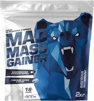 Гейнер SIBERIAN NUTROGUNZ Mad Mass Gainer - 2 кг