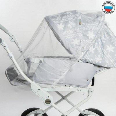 Мама и малыш💕Любимые герои💕 — Антимоскитные сетки на коляску — Детям и подросткам