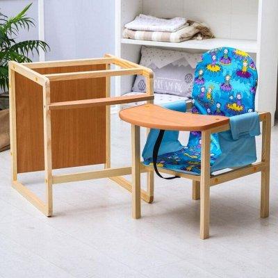 Свой Дом۩Распродажа Мебели-Успеваем по Старым Ценам! ۩ — Стульчики