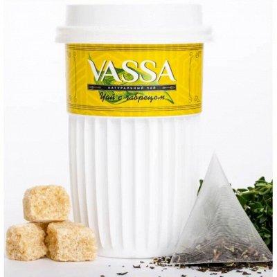 Встречаем ПАСХУ +Обалденно вкусно! Дары Тайги, соки, грибы — Чай листовой — Чай