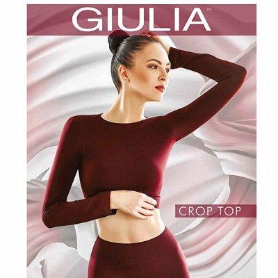 НОВИНКА! Фабрика «Valeria» размеры до 95Е — Giulia футболки, водолазки, боди — Кофты и кардиганы
