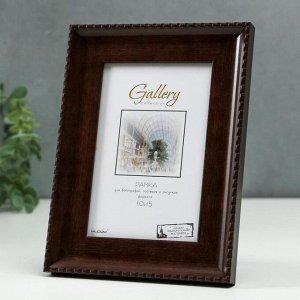 Фоторамка пластик Gallery 10х15 см, 641746 коричневый