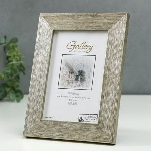 Фоторамка пластик Gallery 10х15 см, 651622 серебро