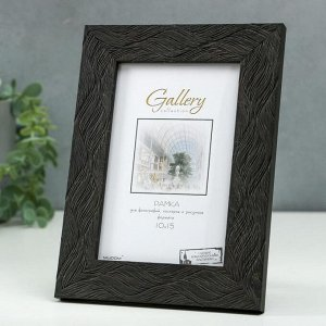 Фоторамка пластик Gallery 10х15 см, 651647 тёмно-коричневый