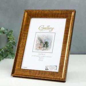 Фоторамка пластик Gallery 15х21 см, 641713 золото