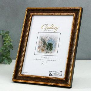 Фоторамка пластик Gallery 15х21 см, 642479 коричневый