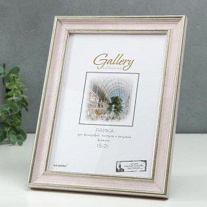 Фоторамка пластик Gallery 15х21 см, 642490 розовый