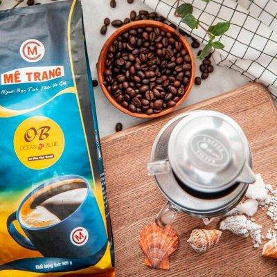 Какао и горячий шоколад из Вьетнама и Нидерландов — Кофе зерно (Вьетнам) — Кофе в зернах