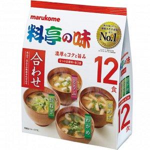 Набор мисо-супов быстрого приготовления Marukome, 12 шт.