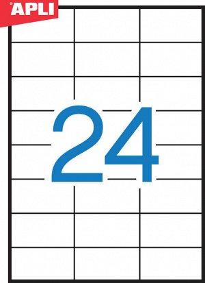 Этикетка STICKWELL, самоклеящаяся, 70x37 мм, А4, 24 шт., 1 лист