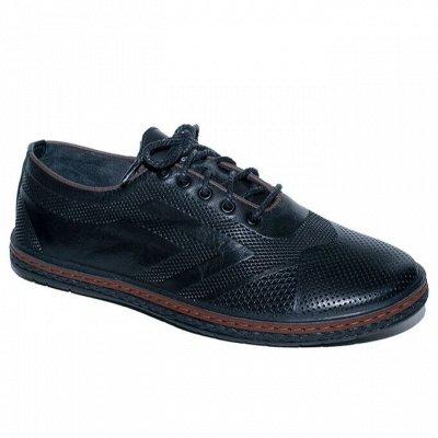 Рос обувь мужская, женская с 32 по 48р натуральная кожа+sale — Весна-осень Комфорт — Для мужчин