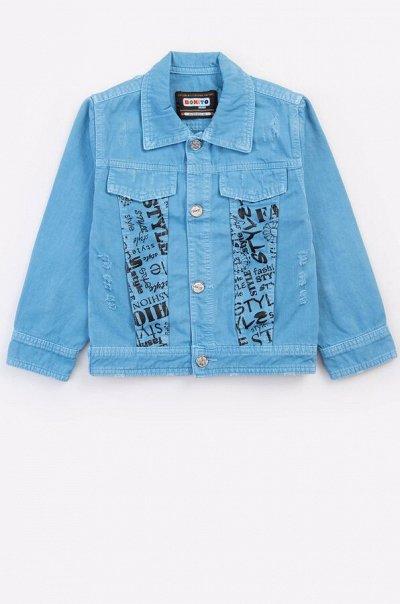 Счастливые ДЕТКИ. Одежда.  — Джинс — Детям и подросткам