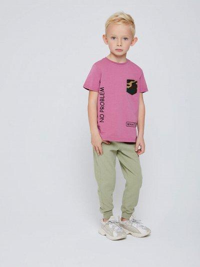 Кроша Кидс! Яркая одежда для деток