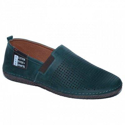 Рос обувь мужская, женская с 32 по 48р натуральная кожа+sale — Лето — Для мужчин