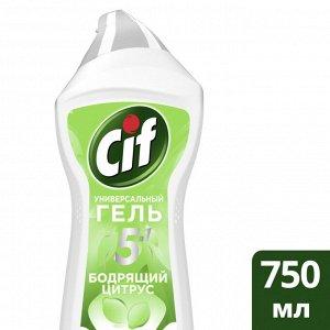 CIF (СИФ) Чистящий Гель для всех поверхностей БОДРЯЩИЙ ЦИТРУС 750мл
