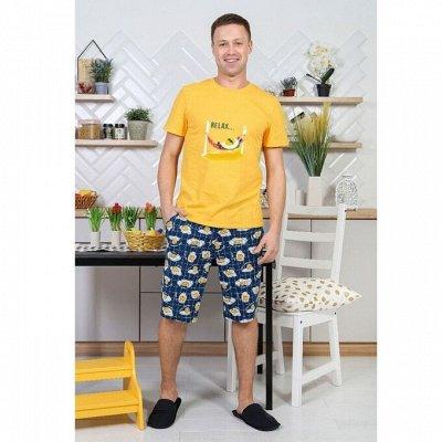Сделано с Любовью из Иваново-10! Яркие НОВИНКИ! Качество 🔥 — Мужское белье, пижамы, носки — Носки