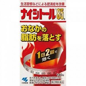 БАД для похудения Naishi 85 (KOBAYASHI, Япония)