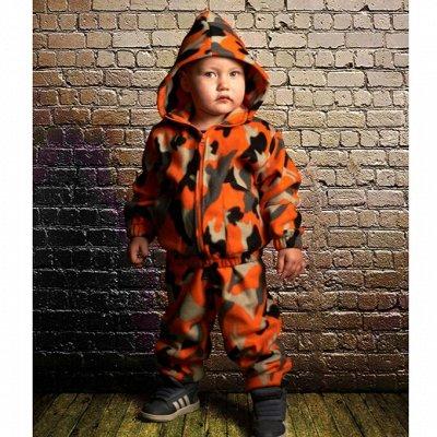 Камуфляжные костюмы для детей и взрослых! Новинки  — Тёплые флисовые костюмы на прохладную погоду — Костюмы и комбинезоны
