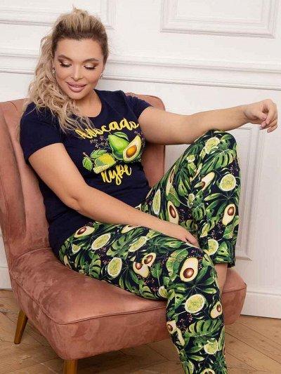 Агата* Одежда для женщин — Пижамы — Сорочки и пижамы