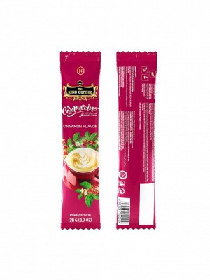 King Coffee Cappuccino корица 1 шт