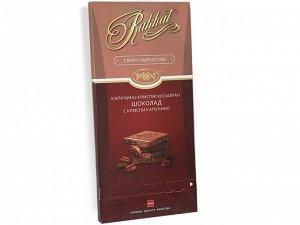 Шоколад РАХАТ С КРИСПИ КАПУЧИНО