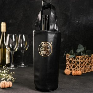 Чехол для бутылки «Хорошая идея», искусственная кожа