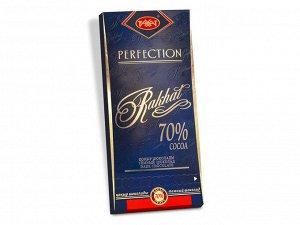 Шоколад RAKHAT 70% COCOA