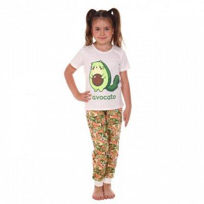 МодноСтильно трикотаж из Иваново  — Детская одежда — Для девочек