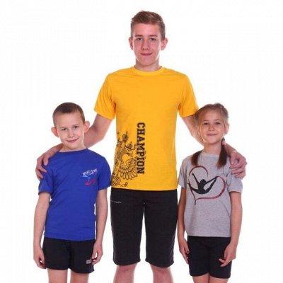 МодноСтильно трикотаж из Иваново  — Детская спортивная одежда — Футболки