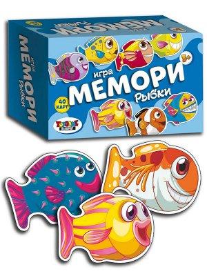"""Игра. Мемори """"Рыбки"""" (40 карточек)"""