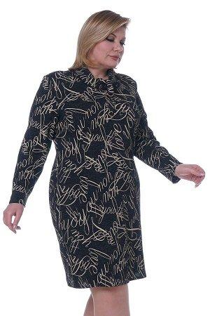 Платье-4051