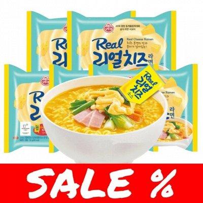 Корея, Япония- лапша, соусы, снеки, доставка 3дня — АКЦИЯ МЕСЯЦА! — Продукты питания