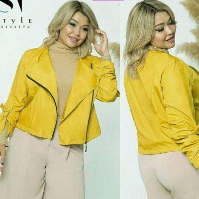 Your Style! Стильная женская одежда от 42 до 70 размера — Верхняя одежда больших размеров — Верхняя одежда