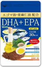 Seedcoms DHA+EPA и масло периллы + льняное масло