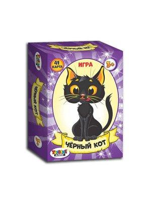 """Карточная игра """"Черный кот"""" (41 карточка)"""