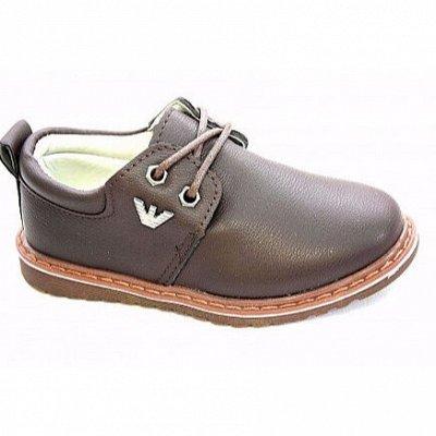 РКБ -9, ликвидация склада обуви! Скидки до 80% — Туфли, Повседневная детская обувь (25-32рр) мальчики — Туфли
