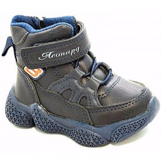 РКБ -9, ликвидация склада обуви! Скидки до 80% — Демис. обувь, Ботинки, Сапоги, Рез. сапоги (20-25рр)мальчики — Ботинки