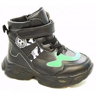 РКБ -9, ликвидация склада обуви! Скидки до 80% — Демисезонная детская обувь для мальчиков(25-32рр) — Ботинки