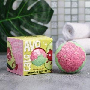 Бурлящий шар в коробке AVOcato, 130 г, с ароматом арбуза