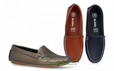 Обувь made in Spain. Удобная и практичная — Мокасины — Мокасины