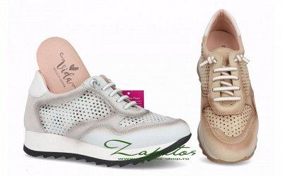 Обувь made in Spain. Удобная и практичная — Повседневная — На шнуровке