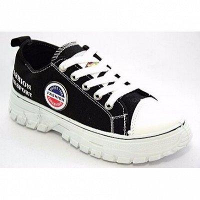 РКБ -9, ликвидация склада обуви! Скидки до 80% — Женская спорт обувь (35-43р) скидки до 70% — Осенние