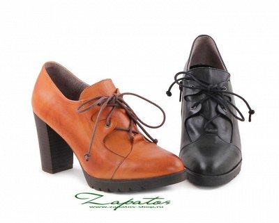 Обувь made in Spain. Удобная и практичная — Демисезонная ♥ — Осенние