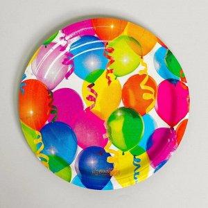 Набор бумажной посуды «С днём рождения», 6 тарелок, 6 стаканов, 6 колпаков, 1 гирлянда