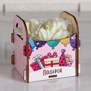 """Кашпо деревянное 10.5?10?11 см подарочное Рокси Смит """"Подарок розовый, шарики"""", коробка"""